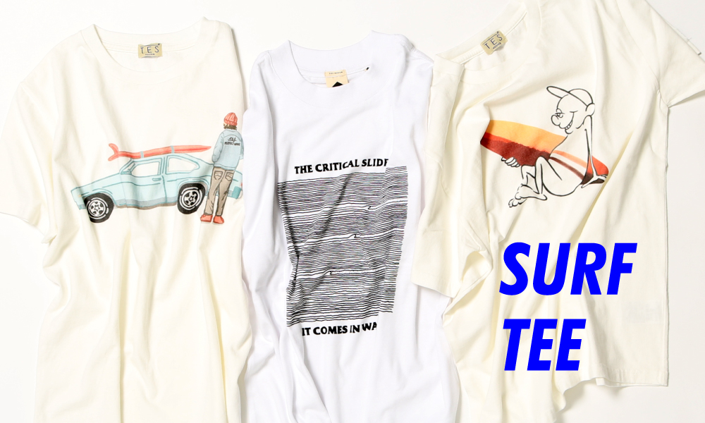 サーフTシャツ