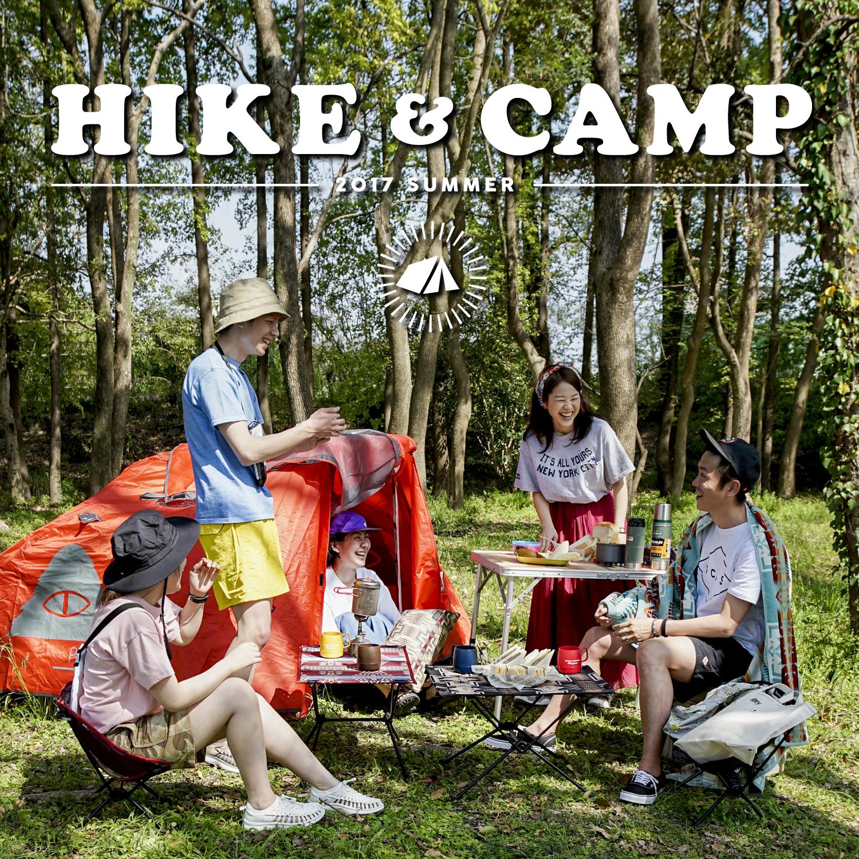 2017春夏,アウトドア,キャンプ,ハイキング,パタゴニア,ノースフェイス,ハイドロフラスク