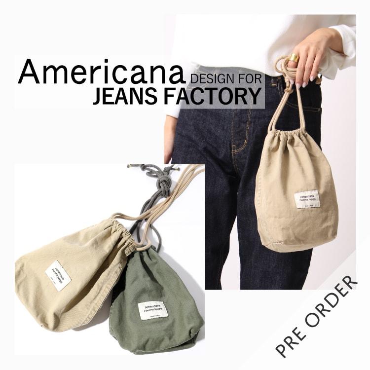 2020春夏新作、ジーンズファクトリー別注アメリカーナの巾着バッグの先行予約バナーです。