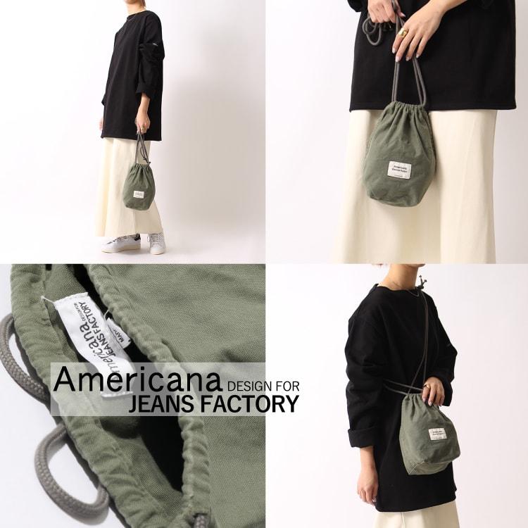2020春夏新作、ジーンズファクトリー別注アメリカーナの巾着バッグのOLIVEオリーブです。