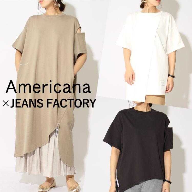 2020春夏ジーンスファクトリー別注アメリカーナのデザインTシャツ3型の先行予約バナーです