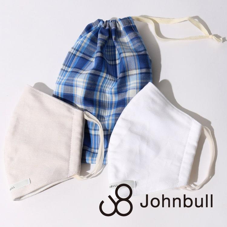Johnbull ジョンブル のメイドインジャパンのオリジナルウォッシャブルマスク2枚セットのバナーです。