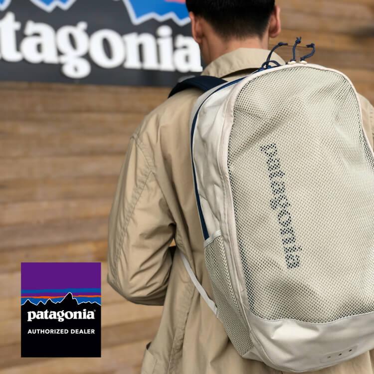 パタゴニアバッグ