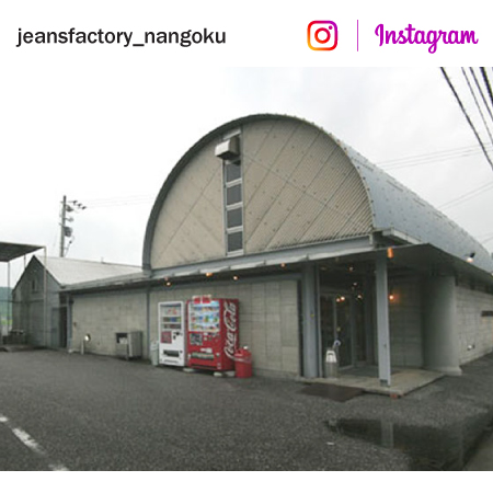 JEANS FACTORYアウトレット南国店
