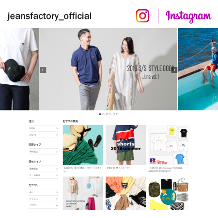 JEANS FACTORY_OFFICIAL