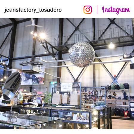 JEANS FACTORY土佐道路店