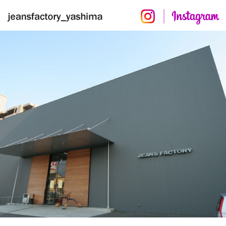 JEANS FACTORY屋島店