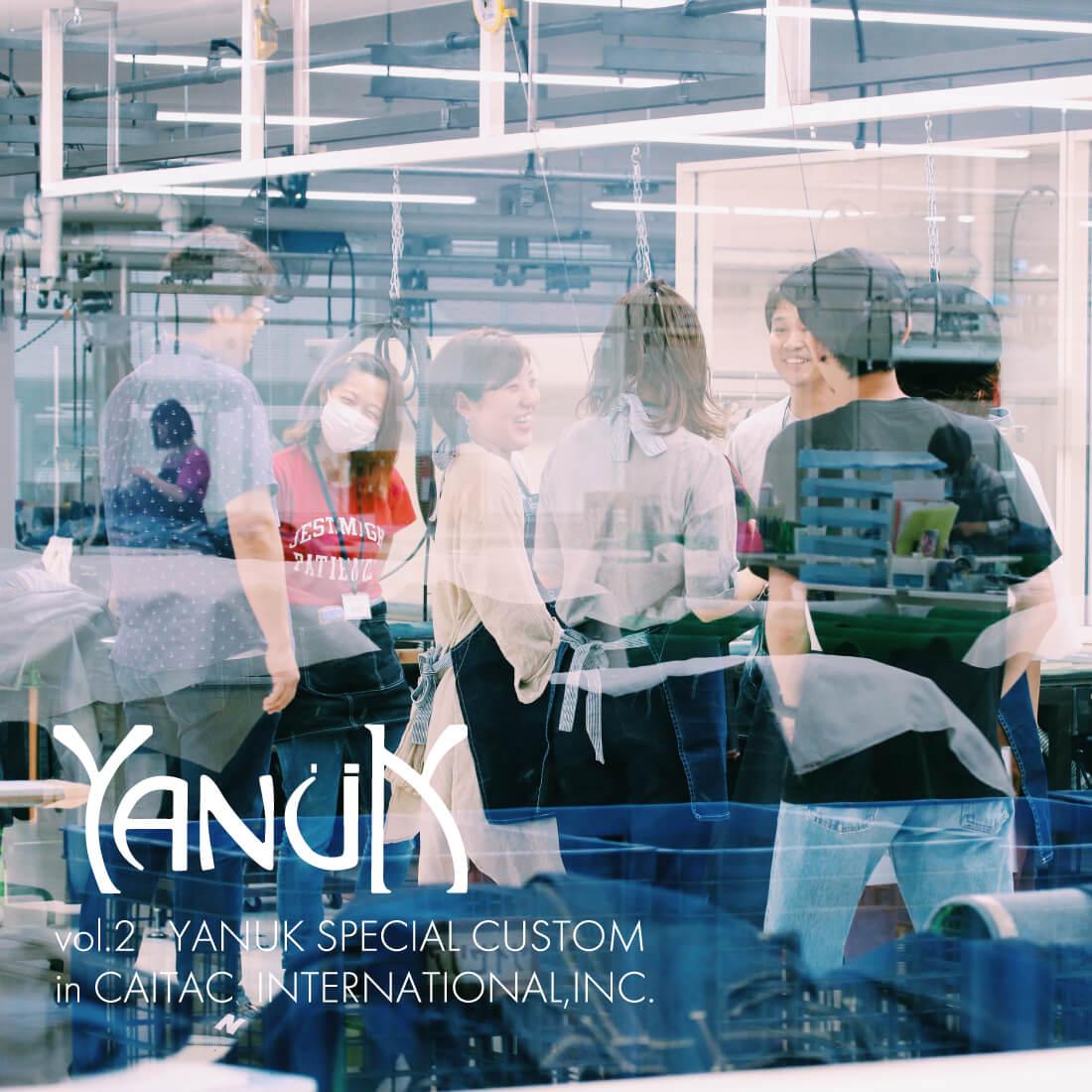YANUK,ヤヌーク,デニム加工体験,カイタックインターナショナル,ジーンズファクトリー