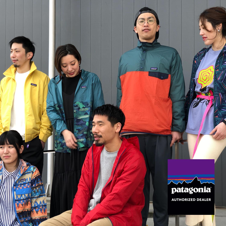 屋島店スタッフがパタゴニアのアウターを着用。