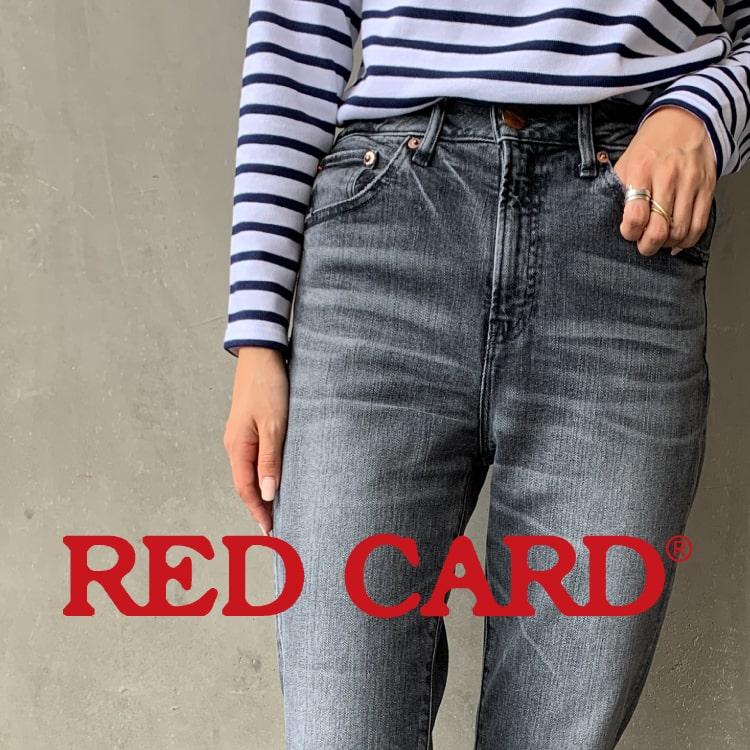 定番デニムスタイルを、RED CARD(レッドカード)の新作で今年らしくアップデートの特集バナーです。