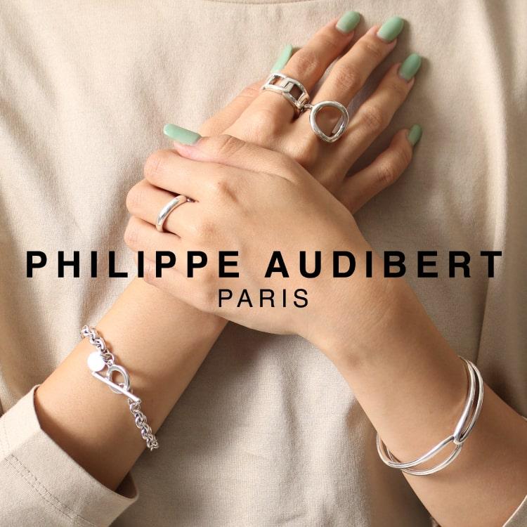 程よいボリューム感が魅力。PHILIPPE AUDIBERT(フィリップオーディベール)新作コレクション入荷の特集バナーです。