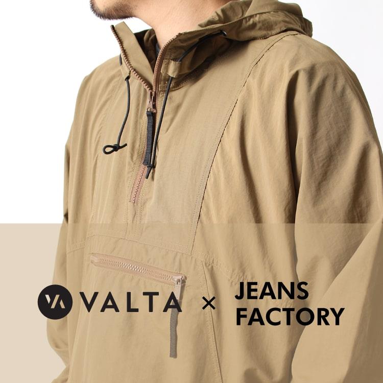 VALTA別注シリーズ入荷!エイジレスな大人のためのカジュアルウェアの特集バナーです。