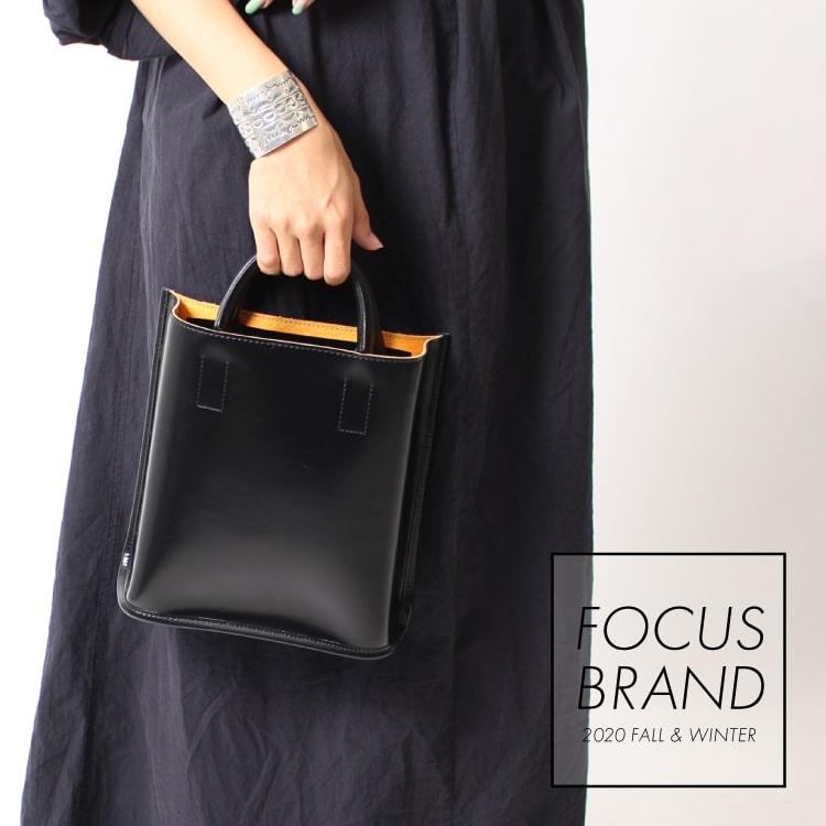 PIENI(ピエニ)−洗練されたミニマムなデザインの印象のバッグの特集バナーです。