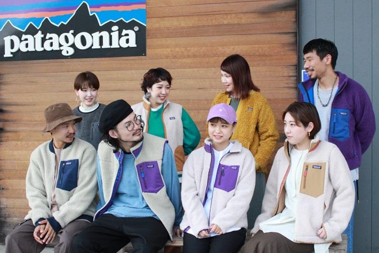 JF屋島店スタッフがおススメする「パタゴニア」2020秋冬に活躍するフリース特集のイメージバナーです。