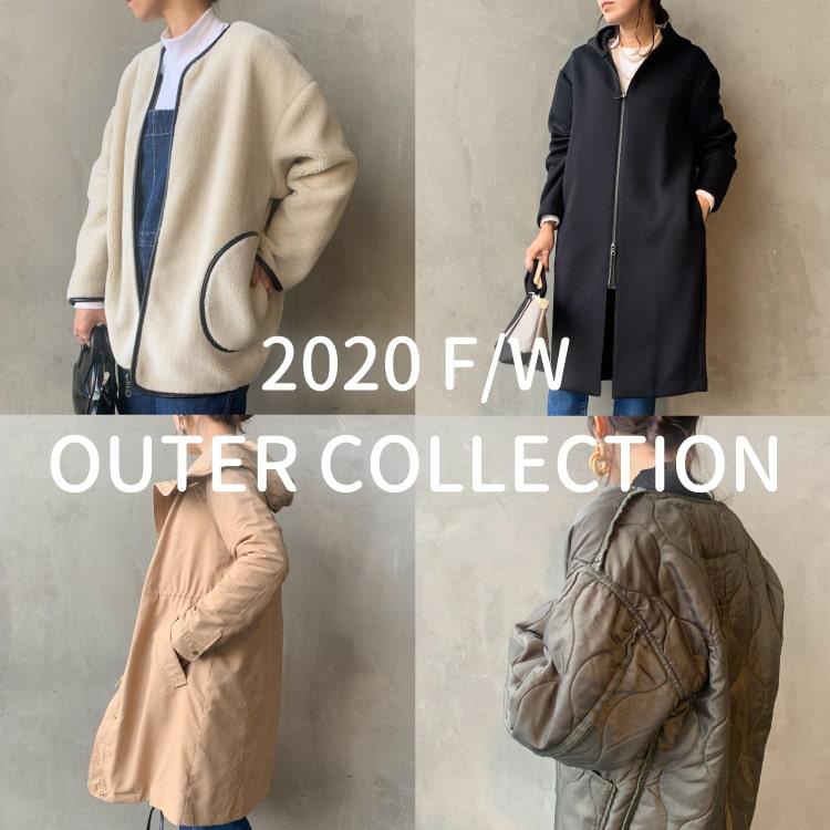 ほんのり肌寒い日に羽織りたい、2020トレンド秋アウター4選の特集バナーです。