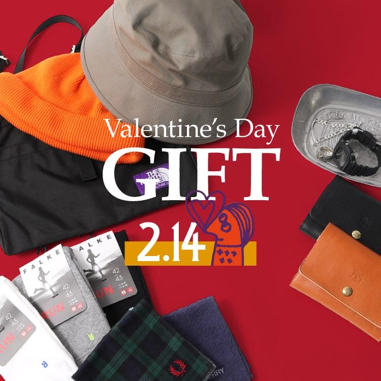チョコと一緒に渡したいバレンタインギフト-Valentine's Day Gift 2021-の特集バナーです。