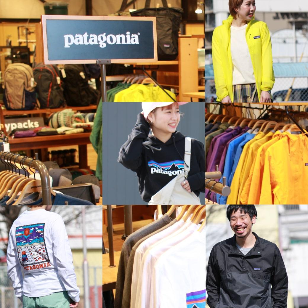 「patagonia/パタゴニア」2021春の新作ラインナップ&コーディネート@ジーンズファクトリー屋島店の特集バナーです。