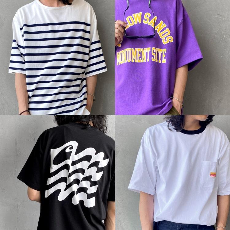 一枚で決まる!メンズ夏のおすすめデザインTシャツ4選の特集バナーです。