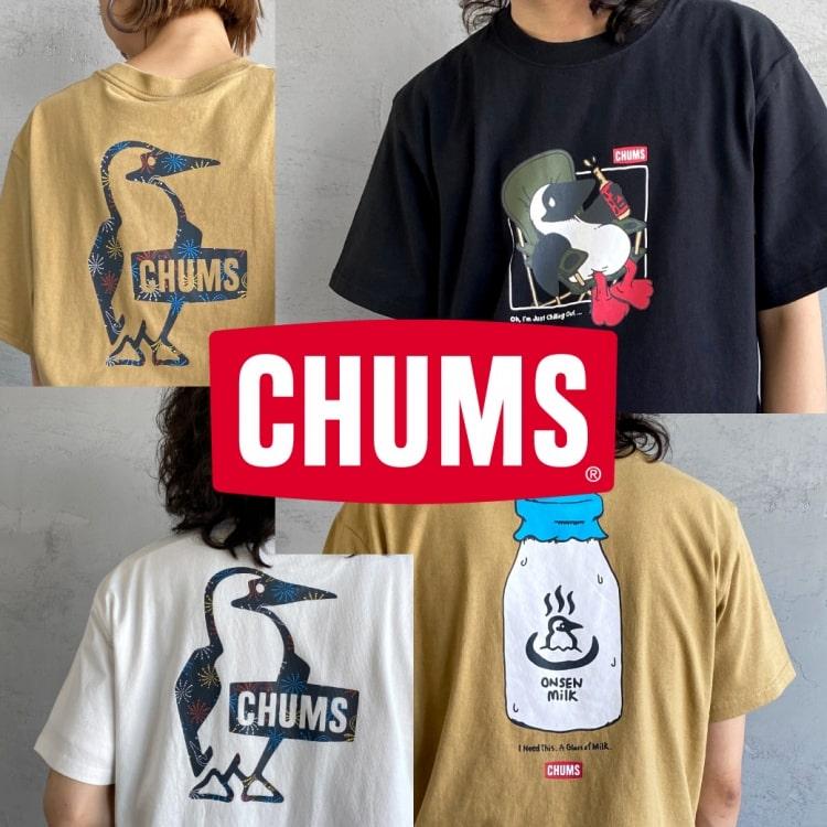 CHUMS(チャムス) 夏のTシャツシリーズに新作が登場!の特集バナーです。