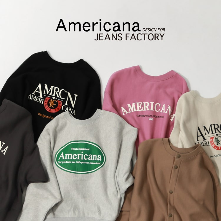 10/1 全店一斉発売!AMERICANAで叶うヴィンテージリラックススタイルの特集バナーです。