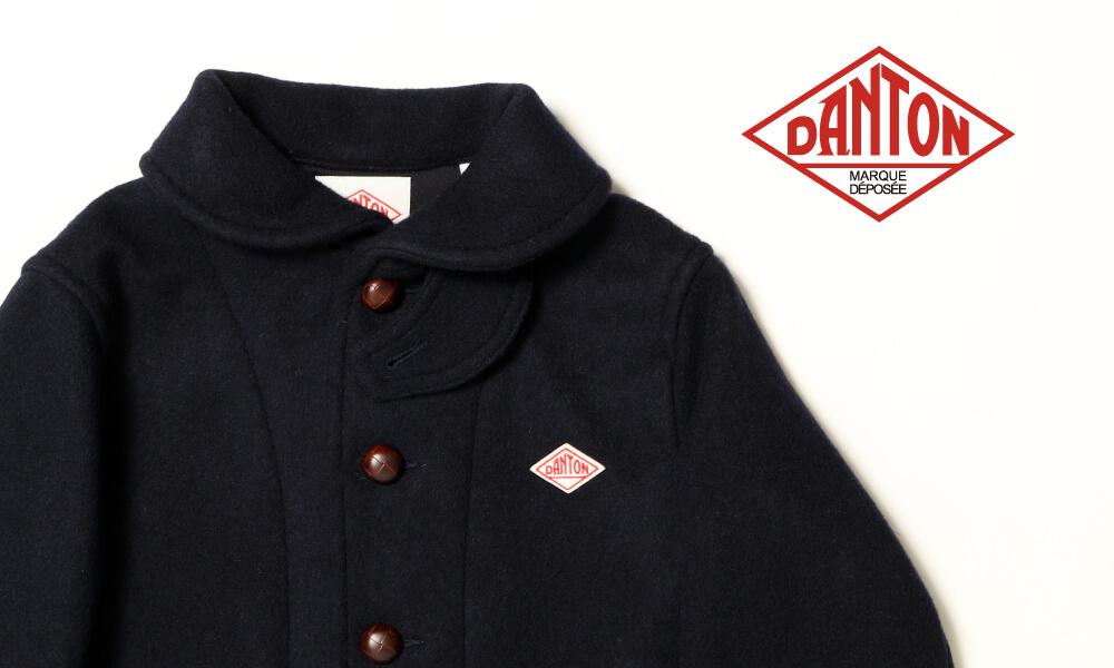 DANTON(ダントン)|ウールモッサジャケット
