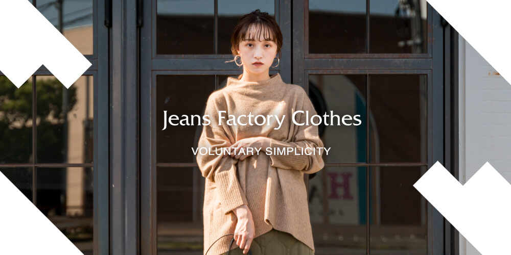 Jeans Factory Clothes