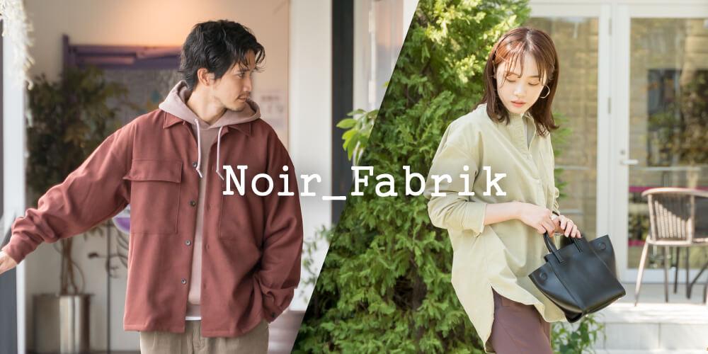 NOIR FABRIK