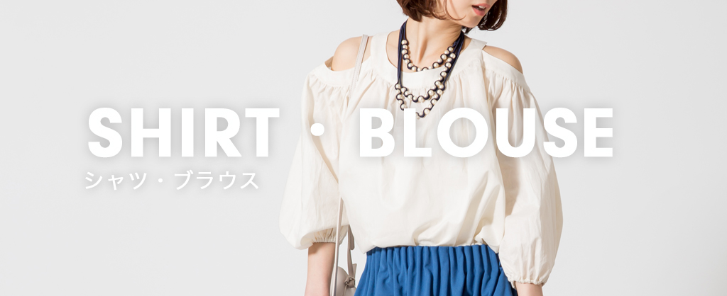 SHIRT・BLOUSE